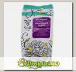 Чай черный цейлонский премиальный Вишневый пирог, 70 г