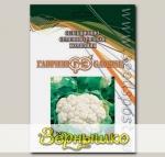 Капуста цветная Марвел 4 Сеазонс, 50 г Профессиональная упаковка