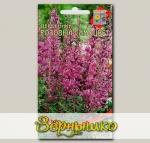Дербенник Розовый самоцвет, 900 шт.