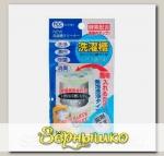 Средство чистящее для барабанов стиральных машин Sanada Seiko, 55 г