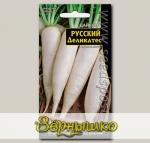 Дайкон Русский Деликатес ®, 1 г